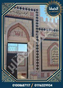 مقابر للبيع بالعاشر من رمضان