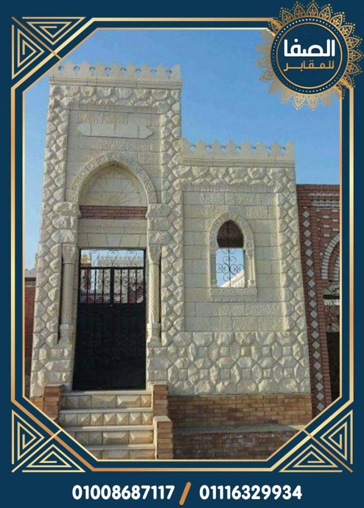 مقابر للبيع بالقاهرة الجديدة بالتقسيط