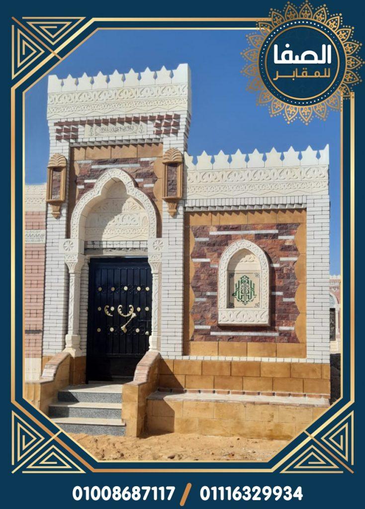 مقابر بالتقسيط بالعاشر من رمضان