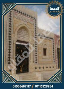 اسعار مقابر العاشر من رمضان