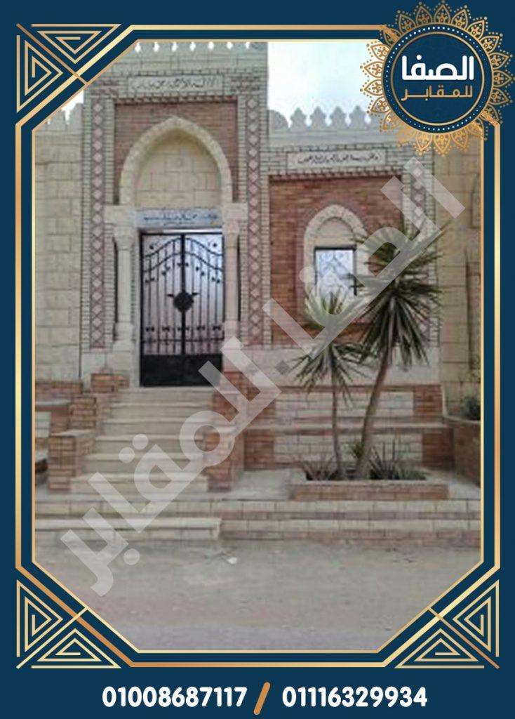 مدافن للبيع في القاهرة