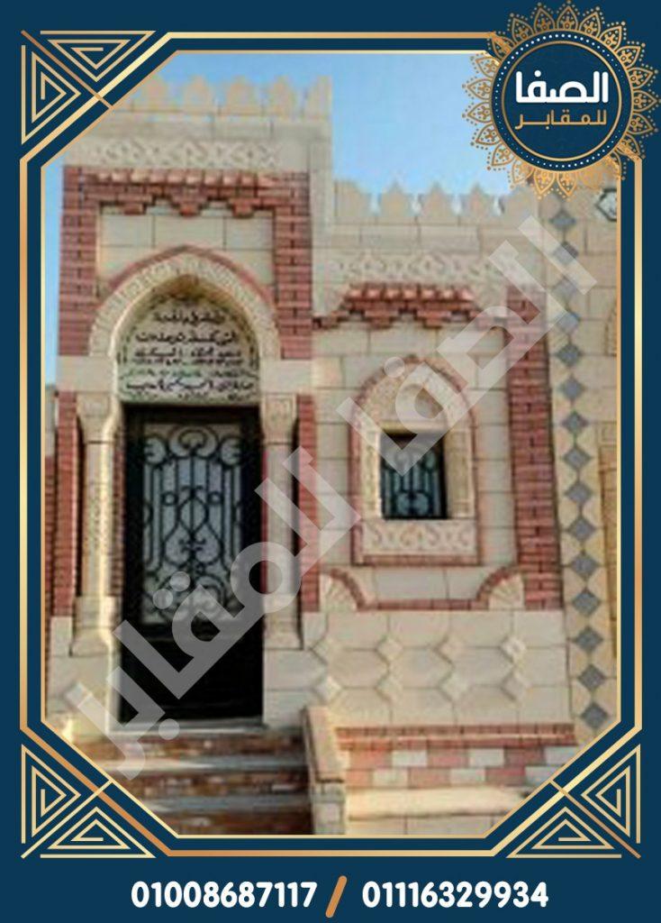 مدافن للبيع بمدينة السلام